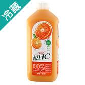 每日C100%綜合橙汁(柳橙+紅橙)2300ml【愛買冷藏】