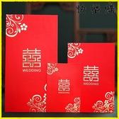 快樂購 紅包袋 結婚創意千元百元迷你紅包利是封婚禮婚慶用品改口小紅包
