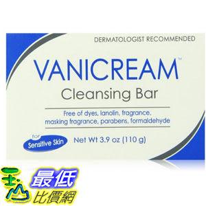 [美國進口 真品平行輸入] 柔膚皂 溫和保濕香皂-敏感肌 Vanicream Fragrance Free 1顆入 盒裝 TB32