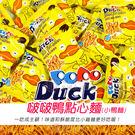 韓國POPO DUCK啵啵鴨點心麵 原味(小鴨麵)30包盒裝 超夯點心麵[IN180622]千御國際