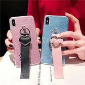 閃粉殼 索尼 SONY Xperia XZ3 XZ2 手腕帶 指環支架 手機殼 全包 防摔 保護殼 軟殼 保護套 手機套
