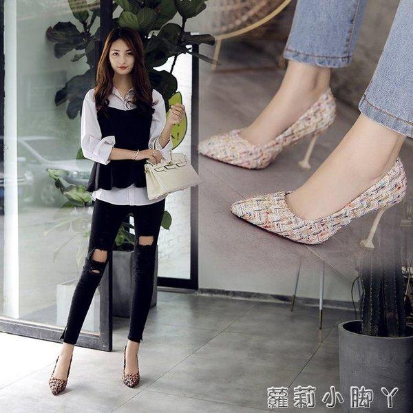 高跟鞋春秋季公主尖頭性感細跟淺口拼色單鞋貓跟鞋女 蘿莉小腳ㄚ