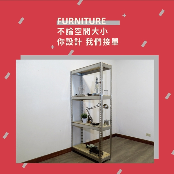 鍍鋅免螺絲角鋼 (1x5x6_4層) 魚缸架 角鋼櫃 高低櫃 層架【空間特工】Z1050641