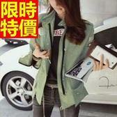 軍裝外套-有型自信防風立領修身版中長款女大衣64c5[巴黎精品]