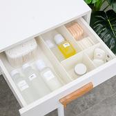 抽屜分隔板-辦公抽屜分隔板diy自由組合廚房收納家用衣柜整理分隔
