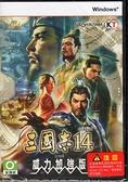 【玩樂小熊】PC遊戲 三國志 14 with 威力加強版 Sangokushi 14 中文亞版