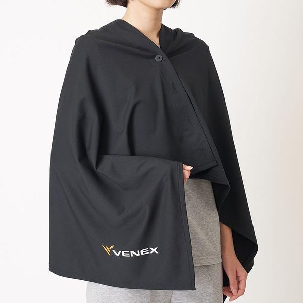 VENEX 甦活披肩+ 專利PHT奈米白金纖維 遠紅外線促進血液循環 可當毯子蓋毯