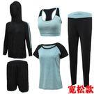 瑜伽服 秋冬健身房運動套裝女大碼200斤 胖mm寬鬆速幹健身服瑜伽服跑步潮 都市韓衣