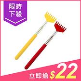 馬卡龍色伸縮抓癢棒/不求人(1入)【小三美日】顏色隨機出貨$29