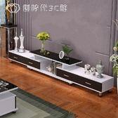 鋼化玻璃伸縮電視櫃茶幾組合簡約現代歐式小戶型客廳電視機櫃igo中秋節禮物