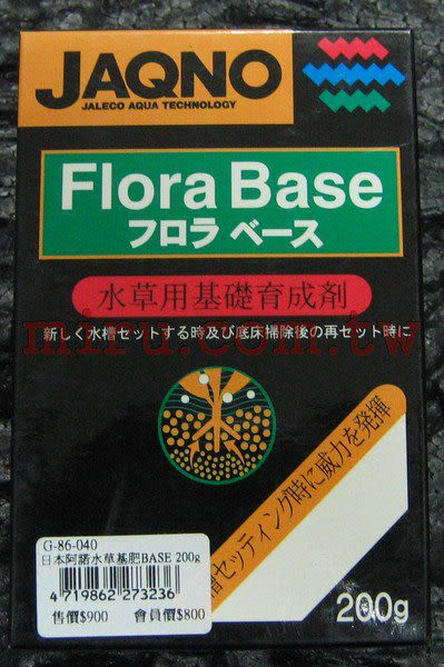【西高地水族坊】日本阿諾JAQNO水草基肥Base 200g