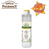 【Green Pharmacy草本肌曜】洋甘菊舒緩四效潔膚水 250ml(混合油性肌適用