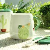 創意陶瓷馬克杯家用辦公室水杯女正韓學生燕麥早餐咖啡杯子