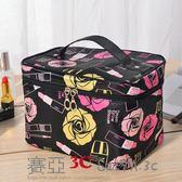 化妝箱化妝包旅行便手提包