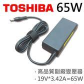 TOSHIBA 高品質 65W 變壓器 C805D C840 C840D C845 C845D C850 C850D C855 C855D C870 C870D