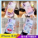 鼓嘴情侶 iPhone 12 mini iPhone 12 11 pro Max 手機殼 海綿寶寶 多啦A夢 保護鏡頭 全包邊軟殼 防摔殼