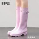 女式雨鞋女時尚款外穿高筒韓國水靴女士水鞋可愛雨靴長筒防水防滑 極簡雜貨