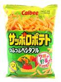 《松貝》加樂比北海道薯條85g【4901330122089】bd25