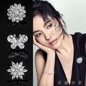 【618好康又一發】韓版時尚鋯石迷你小胸針