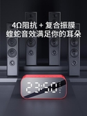 M3.無線藍芽音箱手機超重低音炮鋼炮迷你小型音響戶外大音量 魔法鞋櫃