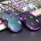 有線游戲機械滑鼠家用無聲靜音免運直出 交換禮物