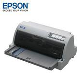 EPSON 愛普生 LQ-690C 24針點矩陣印表機【全品牌送蛋黃哥無線充電板】
