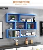 墻上置物架壁掛書架墻架客廳墻面裝飾現代簡約墻壁櫃儲物臥室吊櫃 【八折搶購】