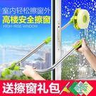 鑫寶鷺擦玻璃神器雙面擦窗器高樓清潔器家用...