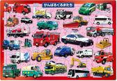 【拼圖總動員 PUZZLE STORY】工程車 日本進口拼圖/apollo社/46P/兒童紙板