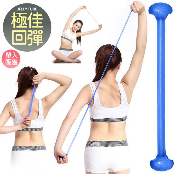 果凍彈力繩-一字款拉繩.拉力繩拉力器.阻力帶.擴胸器訓練繩.體操運動健身器材.推薦哪裡買ptt