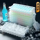 自制帶蓋制冰盒模型家用小做冰格的制作商用磨具大冰箱凍冰塊模具【叢林之家】