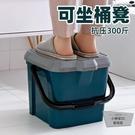 可坐桶凳箱家用洗澡浴室手提收納水桶帶蓋塑...