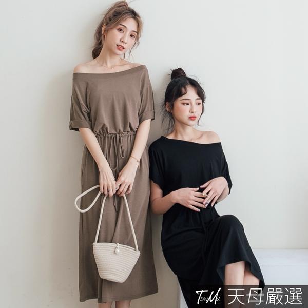 【天母嚴選】寬領抽繩綁帶彈性棉短袖連身洋裝(共二色)