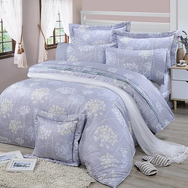 【FITNESS】精梳棉加大七件式床罩組-海蒂(灰紫)_TRP多利寶