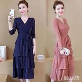 2020春季女裝新款韓版V領顯瘦蛋糕裙中長款雪紡洋裝氣質打底連身裙 yu10897『俏美人大尺碼』
