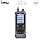 《飛翔無線3C》ICOM IC-R30 ...
