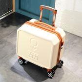 小型行李箱女登機箱18寸拉桿箱韓版16迷你可愛旅行箱小清新子母箱 芥末原創