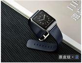 現貨-蘋果錶帶 適用Apple Watch原裝手錶帶 Iwatch蘋果表帶 applewatch 表帶 薇薇【6-22】