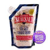 美國天然礦物海鹽/粗鹽-(453g/包)-RealSalt