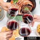 酒杯 套裝家用6只醒酒器歐式大號玻璃水晶杯葡萄酒高腳杯酒具2個 【全館免運】