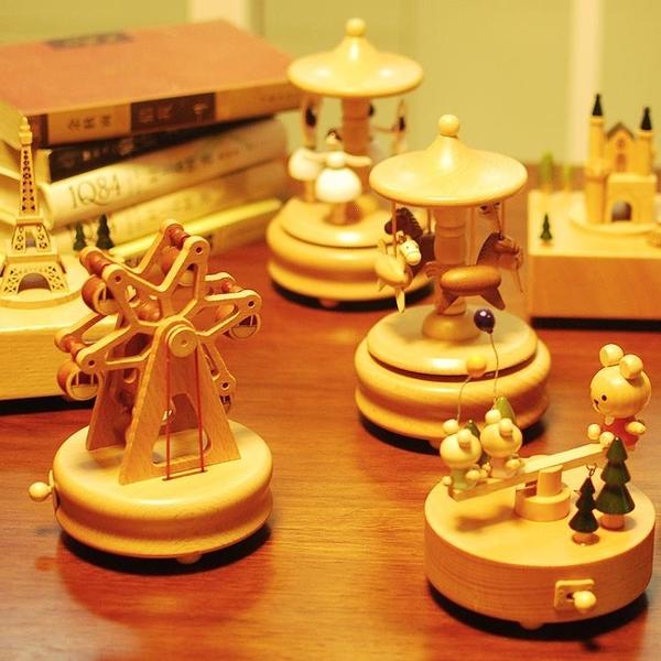 音樂盒 音樂盒 八音盒 旋轉木馬兒童精品木質男女生生日創意 情人節禮物 交換禮物
