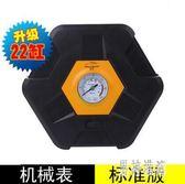 車載打氣泵 12v多功能便攜式汽車充氣泵小轎車電動輪胎 BF8910『男神港灣』
