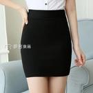 窄裙21彈力包臀裙鬆緊高腰職業一步裙黑色OL西裝裙免燙工作半身短裙 快速出貨