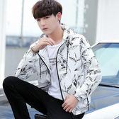 夾克外套2019春季男士衛衣青少年韓版修身連帽夾克衫學生薄款外套防曬風衣 QG20774『優童屋』