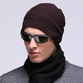 羊毛毛帽-純色休閒保暖護耳男針織帽3色73wj49【時尚巴黎】