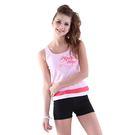 ★奧可那★ 輕便粉紅兩件式泳衣