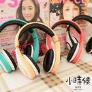 ☆小時候創意屋☆ 正版伊品堂 糖果 耳機 耳罩式耳機 頭戴式耳機