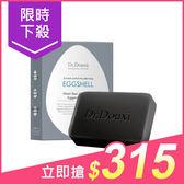 Dr.Douxi 朵璽 死海淨膚卵殼皂(100g) 美美皂【小三美日】炎亞綸 愛用強力推薦 美美美容皂 $350
