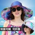 帽子女潮夏天大沿沙灘帽防曬防紫外線可摺疊大檐帽海邊太陽遮陽帽 夢幻小鎮