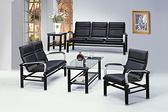 704-7 (1+2+3) 吉利組椅 (黑色) (整組不含大小茶几)